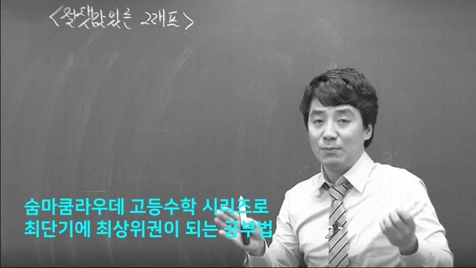 유패스 한능검 심화 기출문제 하나로 한능검 3급을 달성한 후기