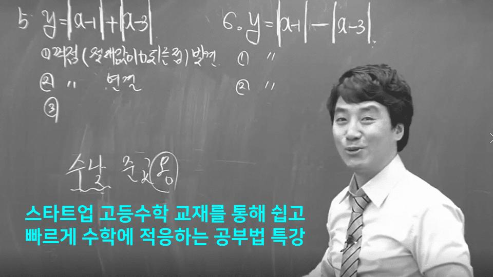 유패스 한능검 심화 기본서 하나로 한능검 1급을 달성한 후기