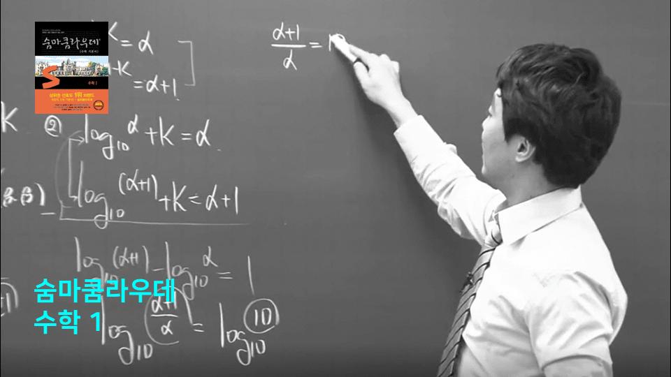 숨마쿰라우데 중학수학 개념기본서 3-하